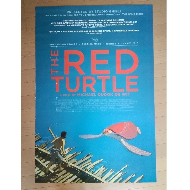 The Red Turtle Oversized Double Sided Poster 101 6cm X 68 5c Merchpunk