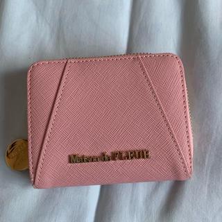 メゾンドリーファー(Maison de Reefur)の人気商品 新品 Maison de FLEUR  財布(財布)