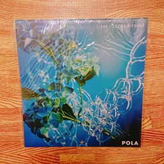 ポーラ(POLA)のPOLA カレンダー(カレンダー/スケジュール)