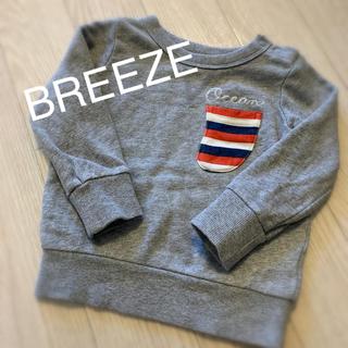 BREEZE - トレーナー☺︎BREEZE