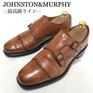 リーガル(REGAL)の最高級ライン【JOHNSTON&MURPHY】ビジネスシューズ 革靴 メンズ(ドレス/ビジネス)