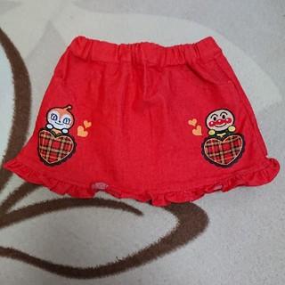 アンパンマン - アンパンマンのスカート