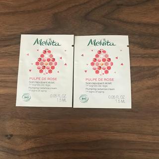 メルヴィータ(Melvita)のMelvita 美容クリーム(サンプル/トライアルキット)