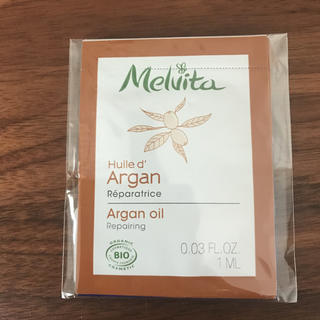 メルヴィータ(Melvita)のメルヴィータ 化粧水・オイル(サンプル/トライアルキット)