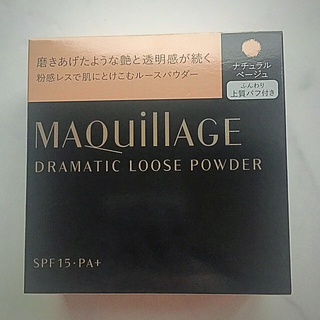 マキアージュ(MAQuillAGE)のsena様専用【新品】マキアージュ フェースパウダー(フェイスパウダー)