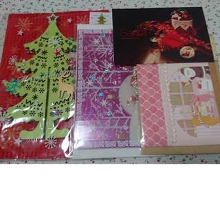 アフタヌーンティー(AfternoonTea)のクリスマスカード  3点セット(カード/レター/ラッピング)