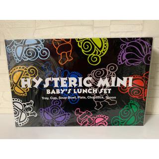 ヒステリックミニ(HYSTERIC MINI)の【値下げしました】Hysteric Mini 💖 食器セット ブラック(スプーン/フォーク)