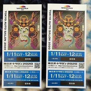 東京オートサロン チケット2枚(モータースポーツ)