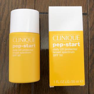 クリニーク(CLINIQUE)の新品未使用 クリニーク pep_start 日焼け止め(日焼け止め/サンオイル)