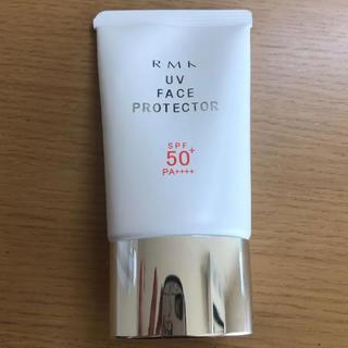 RMK - RMK UVプロテクター50