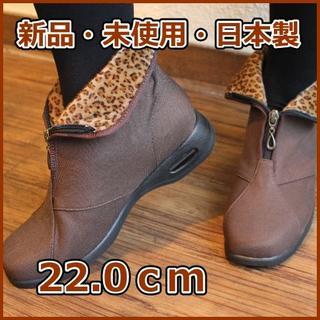【新品・未使用・日本製】22.0cm 2WAYアニマルブーツ(ブーツ)