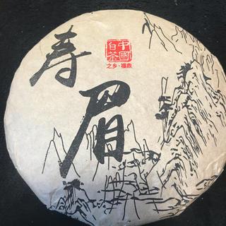 ❣️格安❣️高級中国茶❗️寿眉❗️福鼎大白茶 ❗️茶餅(茶)