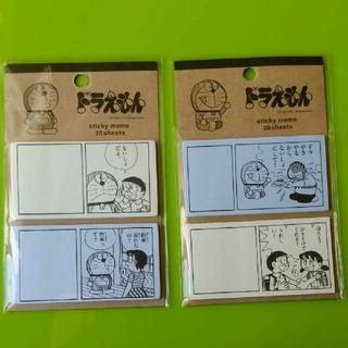 付箋 ドラえもん(ノート/メモ帳/ふせん)