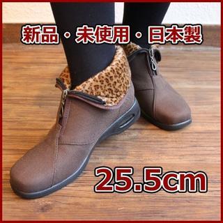 【新品・未使用・日本製】25.5cm 2WAYアニマルブーツ(ブーツ)