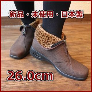 【新品・未使用・日本製】26.0cm 2WAYアニマルブーツ(ブーツ)