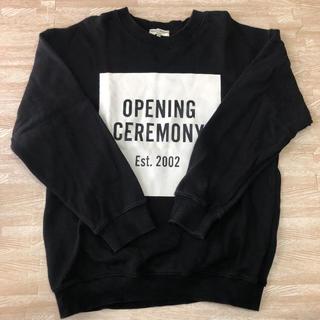 オープニングセレモニー(OPENING CEREMONY)のオープニングセレモニー スウェット トレーナー(トレーナー/スウェット)
