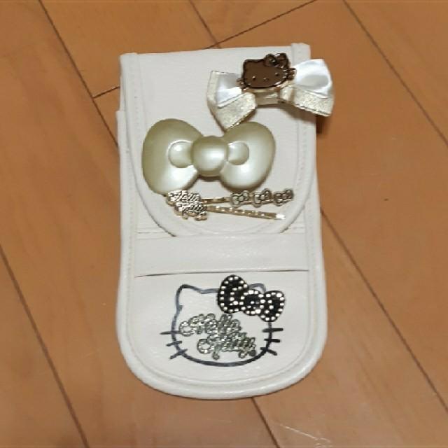 ハローキティ(ハローキティ)のサンリオ ハローキティ ポーチ ヘアアクセサリー クリップ ヘアピン レディースのヘアアクセサリー(ヘアピン)の商品写真