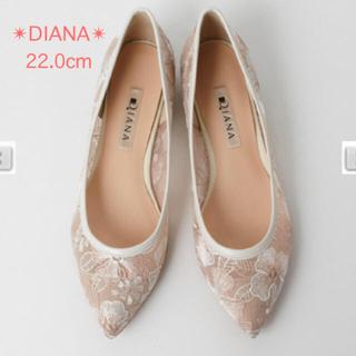 ダイアナ(DIANA)のDIANA ダイアナ 刺繍 チュール レース パンプス フラット ウェディング(ハイヒール/パンプス)