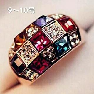 スワロフスキー(SWAROVSKI)の9~10号 スワロフスキークリスタル マルチカラーリング(リング(指輪))