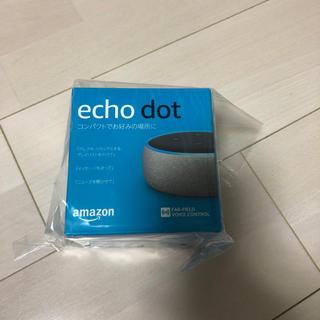 エコー(ECHO)の新品未使用 Echo Dot (エコードット)第3世代  最終値下(スピーカー)