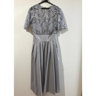LagunaMoon - Laguna Moon ドレス