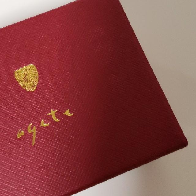 agete(アガット)のagete ジュエリーボックス ケース レッド インテリア/住まい/日用品のインテリア小物(小物入れ)の商品写真