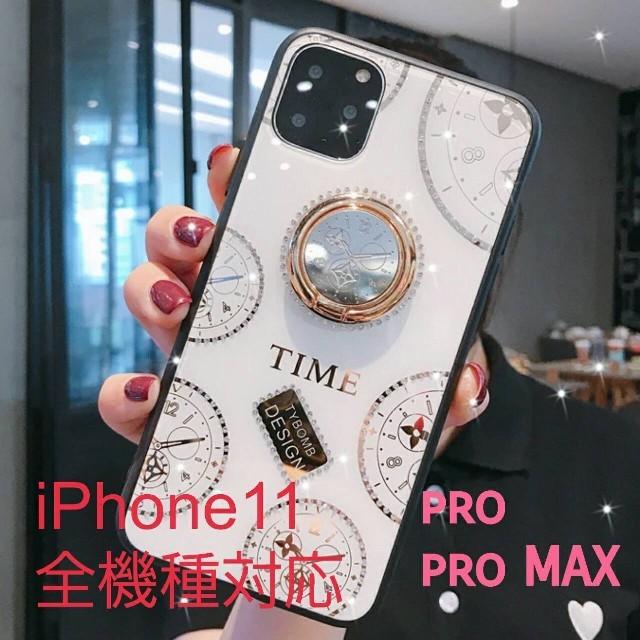 【新品】可愛いキラキラiPhone11ProMax ケース iPhone11 の通販