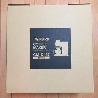 ツインバード(TWINBIRD)の全自動コーヒーメーカー CM-D457B TWINBIRD 新品 未使用 未開封(コーヒーメーカー)