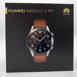 HUAWEI WATCH GT2 46mmペブルブラウン/スマートウォッチ(腕時計(デジタル))