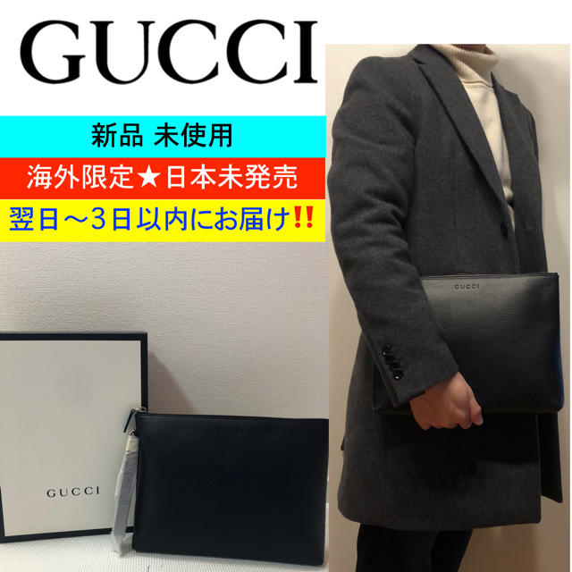 Gucci - 新品☆即発送★激レア 日本未発売 GUCCI グッチ レザークラッチバッグの通販 by beltempo