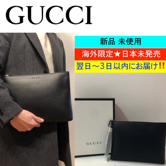 Gucci - 新品☆即発送★箱付き☆日本未発売 GUCCI グッチ レザークラッチバッグの通販 by beltempo