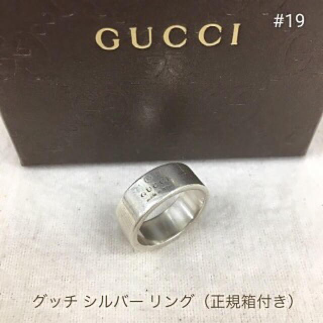 Gucci - GUCCI グッチ シルバー リング 指輪(正規箱付き)送料込みの通販 by ひかり's shop