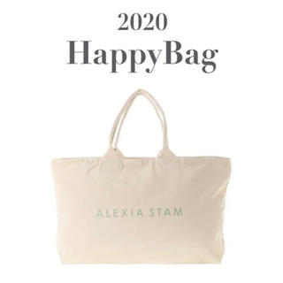 アリシアスタン(ALEXIA STAM)のALEXIA STAM Happy Bag 福袋 2020(その他)