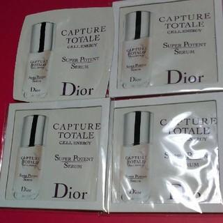 ディオール(Dior)の新品未使用【カプチュール トータル セル ENGY スーパーセラム】(美容液)