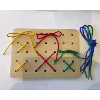 ボーネルンド(BorneLund)の知育玩具 紐通しプレート(知育玩具)