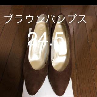 スエードブラウンパンプス24.5(ハイヒール/パンプス)