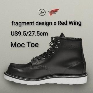 レッドウィング(REDWING)の新品 27.5cm US9.5 RED WING FRAGMENT Moc (ブーツ)