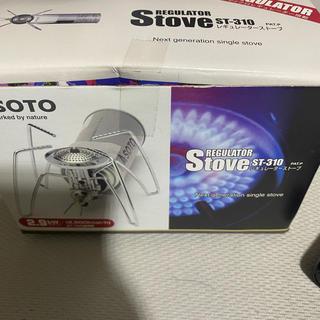 シンフジパートナー(新富士バーナー)のSOTO ST-310 レギュラーストーブ(調理器具)