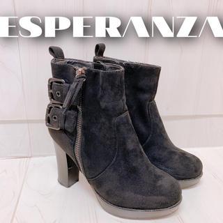 エスペランサ(ESPERANZA)のESPERANZA スエードベルトショートブーツ(ブーティ)