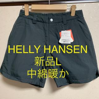 ヘリーハンセン(HELLY HANSEN)の処分価格 新品L HELLY HANSEN ヘリーハンセン 中綿 短パン(登山用品)