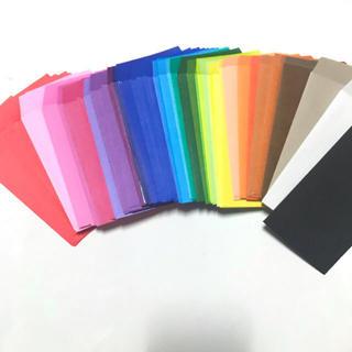 ポチ袋(無地)(カード/レター/ラッピング)