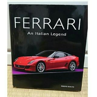 フェラーリ(Ferrari)の送料込★洋書★FERRARI★外車★フェラーリの歴史★書籍(洋書)
