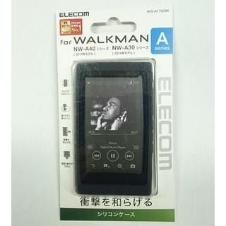 エレコム(ELECOM)のエレコムWALKMAN A30・A40用シリコンケース ブラック ウォークマン(ポータブルプレーヤー)