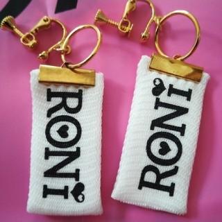RONI - ☆お台場限定イヤリング☆