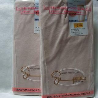 フクスケ(fukuske)のフクスケ スーピマ 5分パンティ 2枚 スーピマ綿100% Lサイズ(ショーツ)