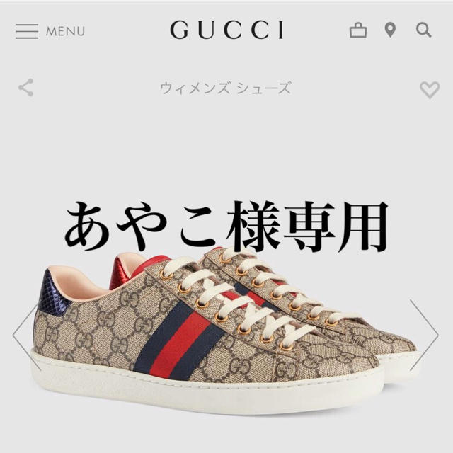 Gucci - GUCCI 靴の通販 by めぐ's shop