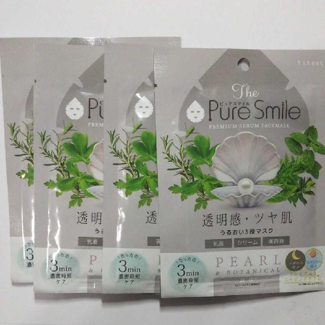 Carelage使い捨てマスク個包装ふつうサイズ,ピュアスマイル プレミアムセラムマスク 真珠の通販