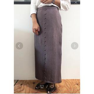 トゥデイフル(TODAYFUL)のtodayful トゥデイフル Frontbutton Satin Skirt (ロングスカート)