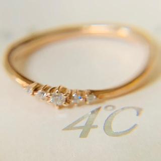 ヨンドシー(4℃)のk10  4°C ウェ〜ブ ダイヤモンド リング ピンクゴールド (リング(指輪))