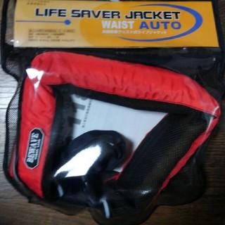 新品、未使用、自動膨張式救命胴衣 ウエストベルトタイプ WR-1型 桜マーク認定(ウエア)